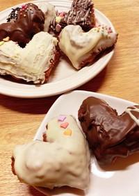 バレンタインに♡ハートのドーナツ