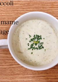食べるスープ『ブロッコリー枝豆ポタージュ