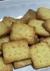 材料4つ オリーブオイルでチーズクッキー