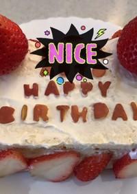 ホットケーキ 厚い 2歳誕生日ケーキ