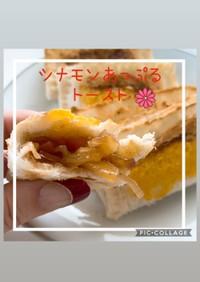 食パンで作るアップルパン