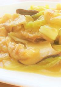 〚 豚バラ肉と白菜とエリンギの中華炒め〛