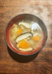 椎茸と根菜の合わせ味噌汁