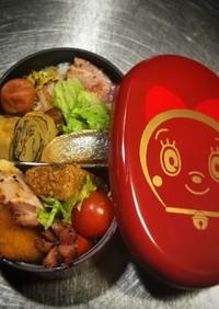 ノアちゃんの焼鮭とベーコン弁当(^^)