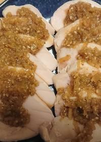 〔低温調理〕鶏ハムの香味ソース