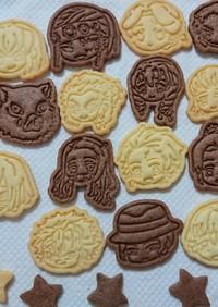 簡単型抜きクッキー(ケーキ用マーガリン)