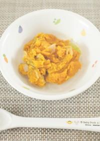 【離乳食中期】きゅうりとかぼちゃのサラダ