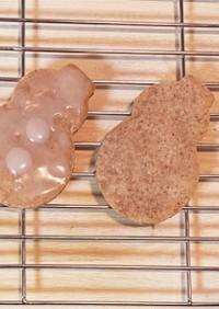 *無添加*米粉のスパイスクッキー