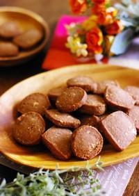チョコナッツたっぷりザクザククッキー