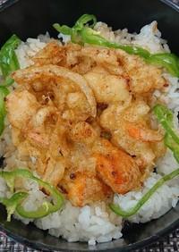 ホタテと野菜のかき揚げ丼