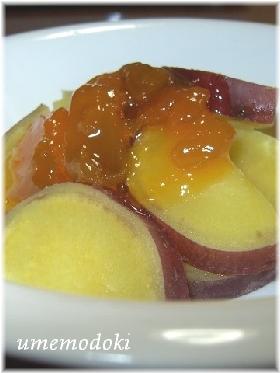 サツマイモの梅ジャム添え