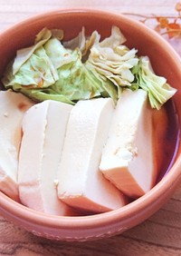 レンジで5分湯豆腐キャベツにポン酢がけ