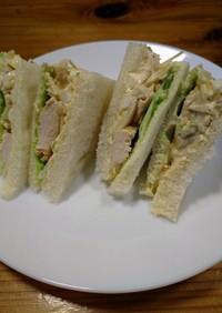 リメイク料理!!チキン南蛮サンド