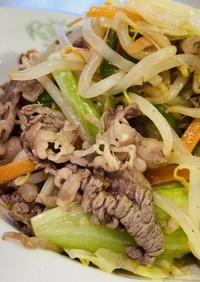 【うおぽん】野菜炒め