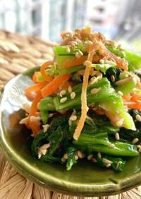レンジで簡単! 小松菜とツナの和え物
