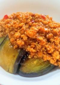 栄養満点で美味しくヘルシーな 茄子味噌丼