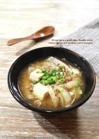とろ〜り白菜と豆腐のしょうがそぼろスープ