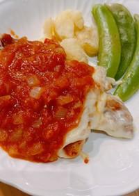 グリルチキンのトマトソース