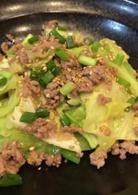 超簡単 キャベツとひき肉の味噌炒め♡