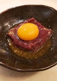 ユッケのタレ☆業務スーパーの馬刺しユッケ