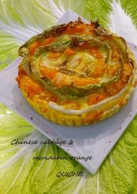 白菜と蜜柑のキッシュ(おからタルト)