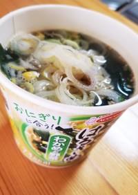 春雨スープでw辛く無い。黒酢酸辣湯風