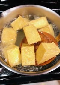 厚揚げ・油揚げの油抜き 健康的調理法♡