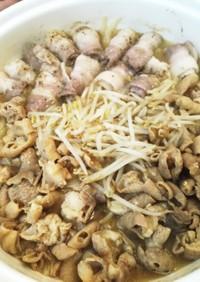 日曜のお父さんレシピ『もつ鍋』