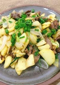 ベトナム料理牛肉とじゃがいも炒め