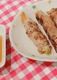 野菜&ポテトの肉巻き