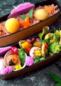 栗お赤飯 鶏肉カレーソテー 和弁当
