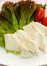 【主菜】レンジで簡単サラダチキン