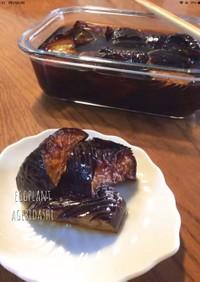 トロトロ茄子の揚げ浸し *作り置き*