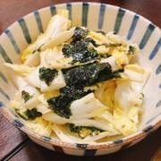 白菜大量消費 超簡単白菜サラダの写真