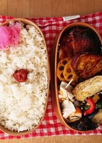 お弁当★カレー味レンコン炒め★作り置き