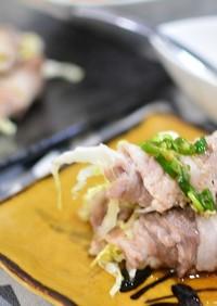 レンジで作る♬簡単白菜の豚巻き蒸し★