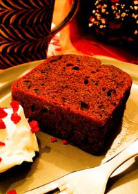 大豆粉で作る大人のビターチョコケーキ