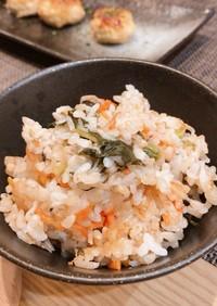 しらすの玄米炊き込みご飯