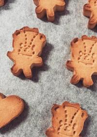 健康♡型抜きおからクッキー