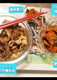 ガーリックしょうが焼き丼♡&福神漬、他☆