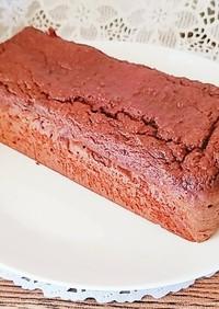おからdeチョコパウンドケーキ