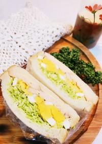 カロリーも味方してくれる大人サンドイッチ