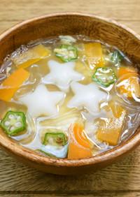 米粉のおほしさま いちばん星スープ