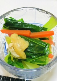 小松菜とにんじんと油揚げのお浸し