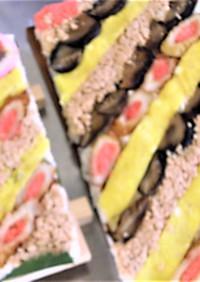 三河の郷土料理✿ひな祭りの箱寿司