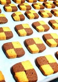 鉄分と抗酸化作用!きなここあクッキー