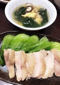 ★簡単★鳥の柔らか煮 スープ付