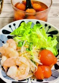 プチトマト大量消費 中華風マリネ