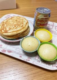 材料2つ★ミルクで蒸しパンとホットケーキ