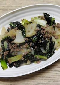黒大根とタアサイのそぼろ炒め煮